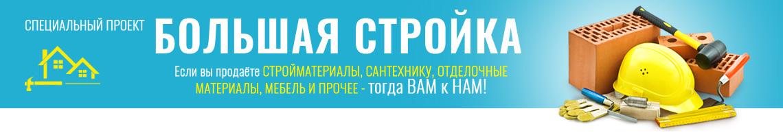 Дать объявление в отырау работа в москве метро теплый стан свежие вакансии